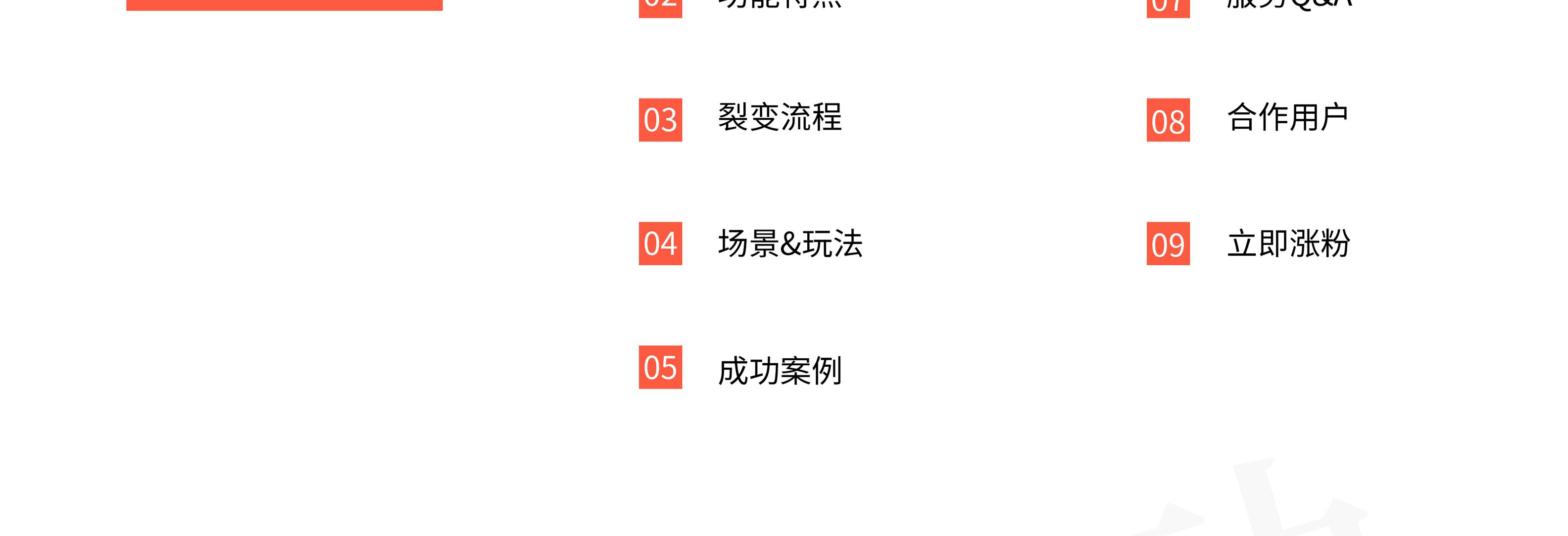 任务宝数新锐任务宝最好用03.jpg